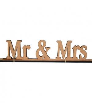 Επιγραφή επιτραπέζια mdf mr & mrs 400x90x6χιλ.