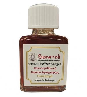 Buonarroti πολυουρεθανικό βερνίκι αγιογραφίας γυαλιστερό 75ml.